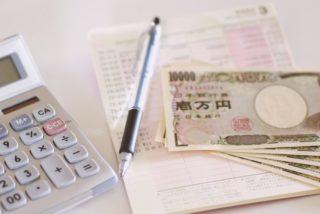 法人と個人の違いⅢ 赤字の繰り越し(青色申告の場合)・税率・交際費