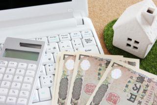 「住宅ローン控除」と「3,000万円控除等の譲渡特例」両方は受けられない?