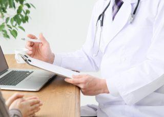 産業医の報酬