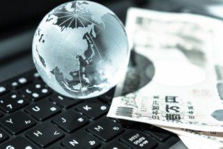 ブロガーが旅行ブログで収入をあげている場合、旅費は経費になる?